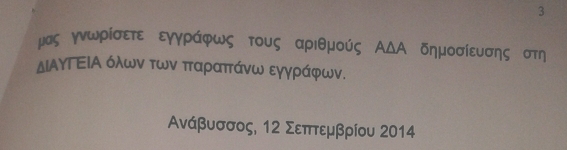baza 3