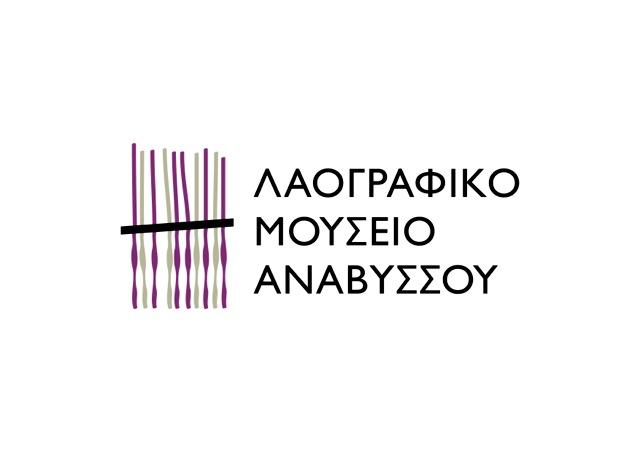ΛΑΟΓΡΑΦΙΚΟ ΜΟΥΣΕΙΟ logo