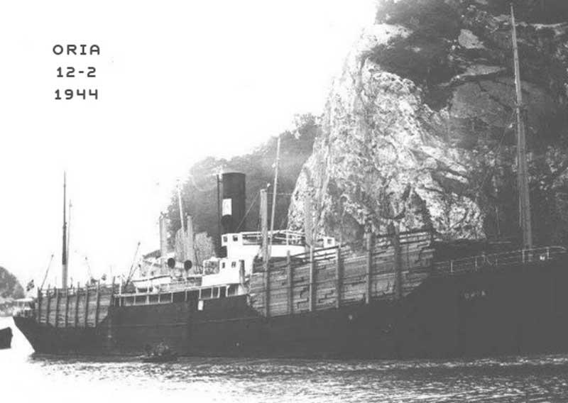 10/2-Εκδήλωση μνήμης για τα θύματα του Ναυαγίου ORIA