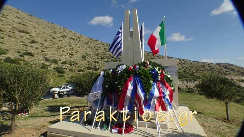 Η εκδήλωση μνήμης για τα θύματα του ORIA. Live videos