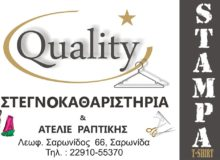 QUALITY-STAMPA