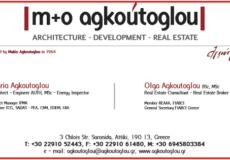 agoutogloy-ad-1