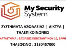 my-security-2