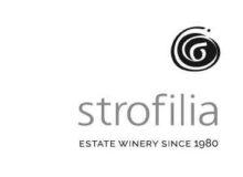 strofilia-new-new-logo-blanc-a-1